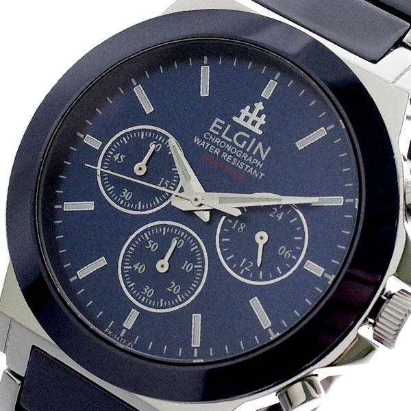 エルジン ELGIN 腕時計 時計 メンズ FK1417C-BL セラミックス クロノグラフ クォーツ ブルー 国内正規
