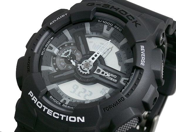 cカシオ Gショック CASIO 腕時計 ハイパーカラーズ GA110C-1A【ラッピング無料】【送料無料】