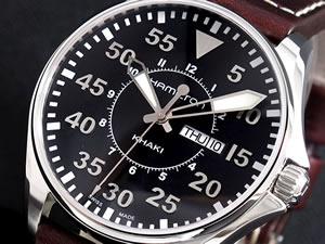 ハミルトン HAMILTON 腕時計 カーキ パイロット H64611535【送料無料】