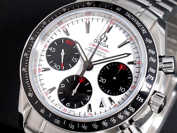 代引き手数料無料 OMEGA オメガ OMEGA 腕時計 スピードマスター スピードマスター デイト 323.30.40.40.04 腕時計【送料無料】, カイフグン:e7c972ea --- tedlance.com