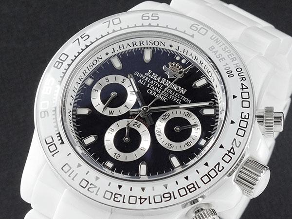 【超特価SALE開催!】 ジョンハリソン JHARRISON セラミック 腕時計 JH017-WHBK【送料無料】, 大森町 8ccae6eb