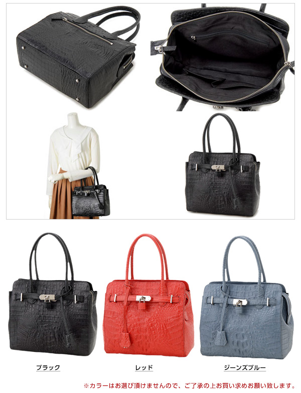 3b9fd0da9102 ... purse and accessory set.   Note Please choose color each item and also  on purchase