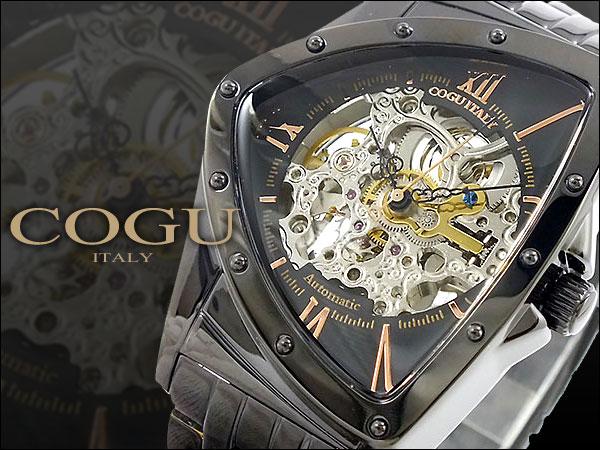 コグ COGU 腕時計 流通限定モデル 自動巻き フルスケルトン BNT-BRG