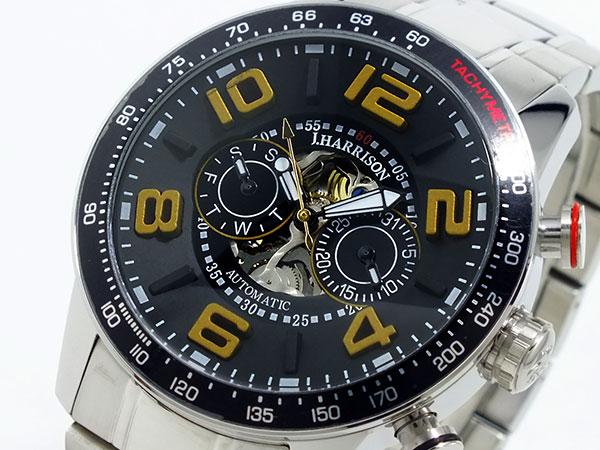 【在庫処分】 ジョンハリソン JHON HARRISON 自動巻き 腕時計 時計JH-020BG【送料無料】, 公式 三井毛織 8b0897c5