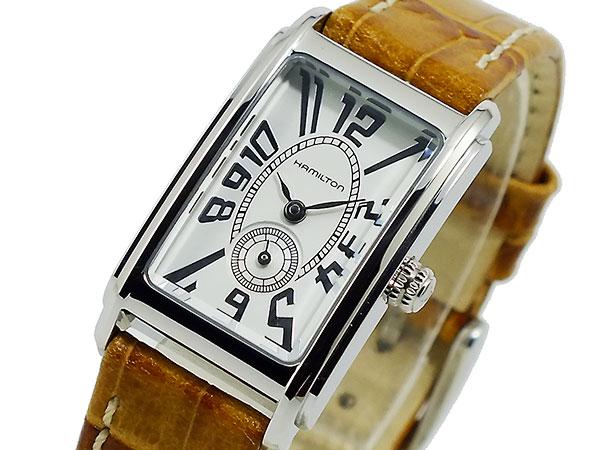 ハミルトン HAMILTON アードモア ARDMORE レディース 腕時計 H11211553【送料無料】