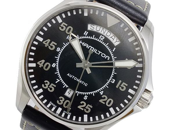 ハミルトン HAMILTON カーキ パイロット 自動巻 メンズ 腕時計 H64615735【送料無料】