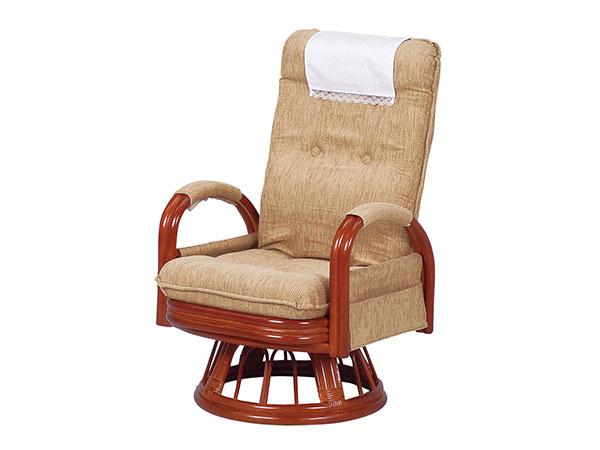 ラタンチェア RATTAN CHAIR ギア回転座椅子ハイバック RZ-973-Hi 【代引不可】【送料無料】