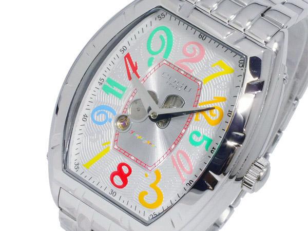 コグ COGU 自動巻き ジャンピングアワー メンズ 腕時計 JH7M-WCL シルバー【送料無料】