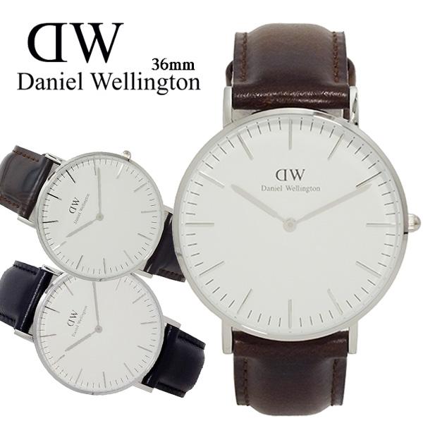 ダニエルウェリントン Daniel Wellington ブリストル 36 クオーツ ユニセックス 腕時計 0611DW【送料無料】