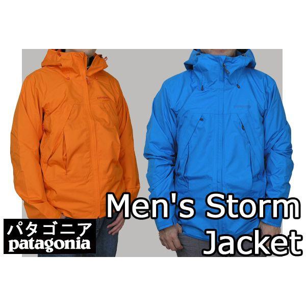 パタゴニア patagonia メンズ ストーム ジャケット Men's Storm Jacket 84999【送料無料】