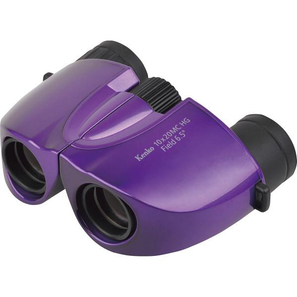 kenko ケンコー 10倍コンパクト双眼鏡 ロイヤルパープル レジャー 光学機器 双眼鏡 10X20MCHGPR(代引不可)【送料無料】