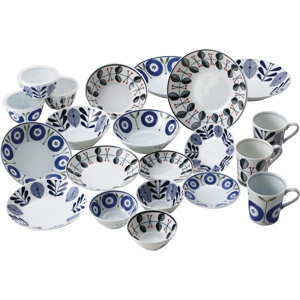 オーラフ 21ピースホームセット 和陶器 和陶バラエティー ホームセット 150119(代引不可)【送料無料】