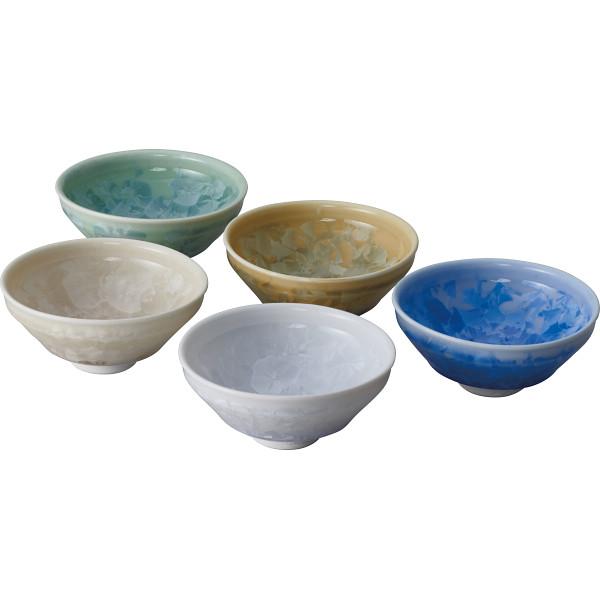 清水焼 花結晶 盃五色揃 和陶器 トウア833(代引不可)【送料無料】