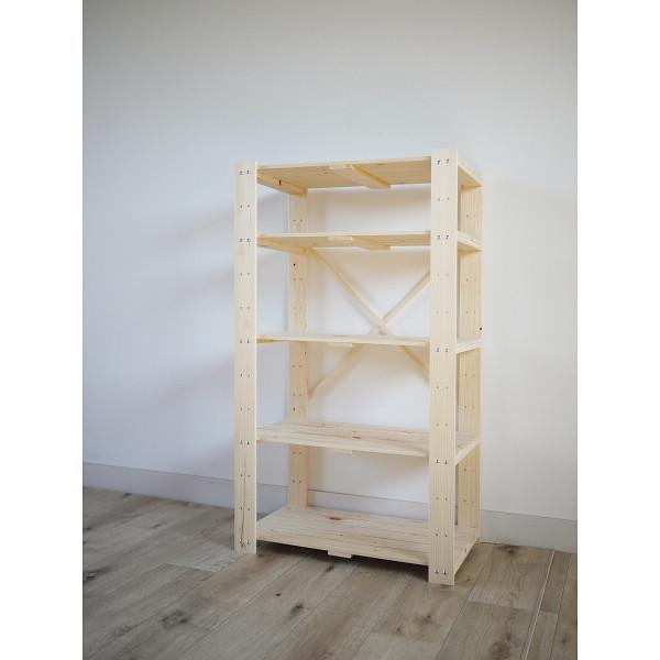 木製ラック5段 ナチュラル 木製品 家具 書斎 リビング家具 ラック TNMR-10560N(代引不可)【送料無料】