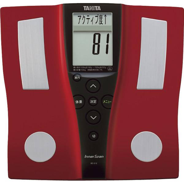 タニタ 体組成計 インナースキャン レッド 健康機器 体脂肪計 内臓脂肪計 体重計付体脂肪計 BC210RD(代引不可)【送料無料】