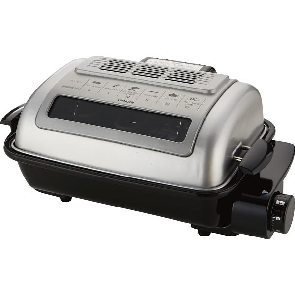 YAMAZEN ワイドグリル 電化製品 電化製品調理機器 グリラ- YWA-110(S)XM060(代引不可)