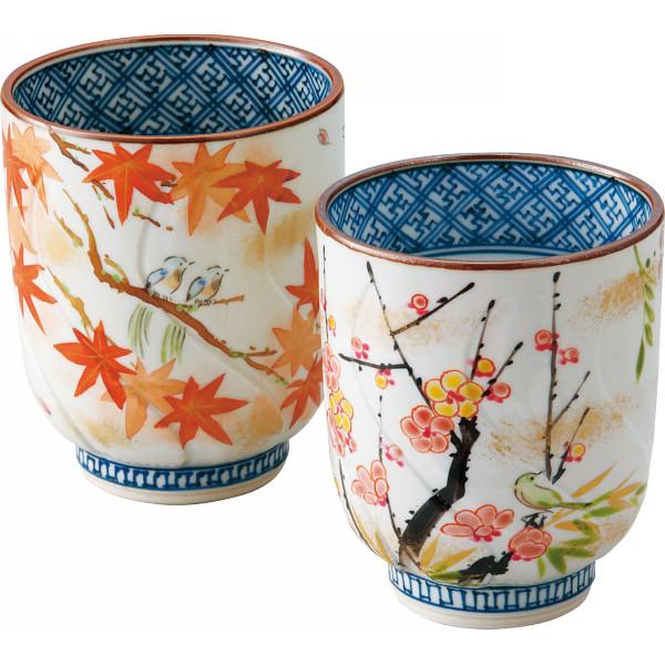 清水焼 彩花鳥 組湯呑 和陶器 和陶湯呑み 2客湯呑み UIS577(代引不可)【送料無料】