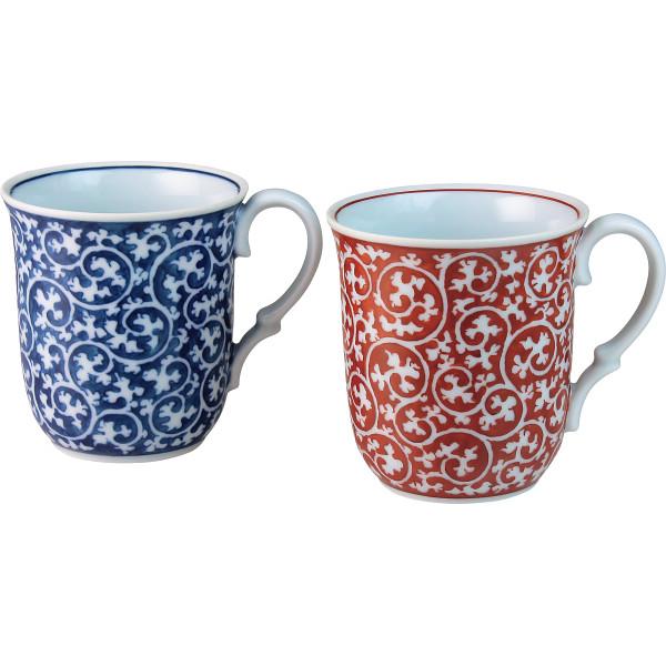 亮秀窯 染錦唐草 ペアマグカップ 和陶器 和陶コーヒー 2客コーヒー(代引不可)【送料無料】
