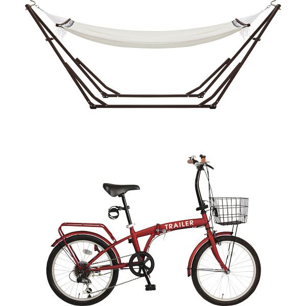 20型折りたたみ自転車 ハンモックセット ホワイト レッド レジャー アウトドアレジャ-用 GF-HNJ503R(代引不可)【送料無料】