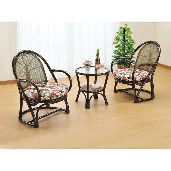 籐3点セット 木製品 家具 籐家具 チェアテーブルセット H27Y776B(代引不可)【送料無料】