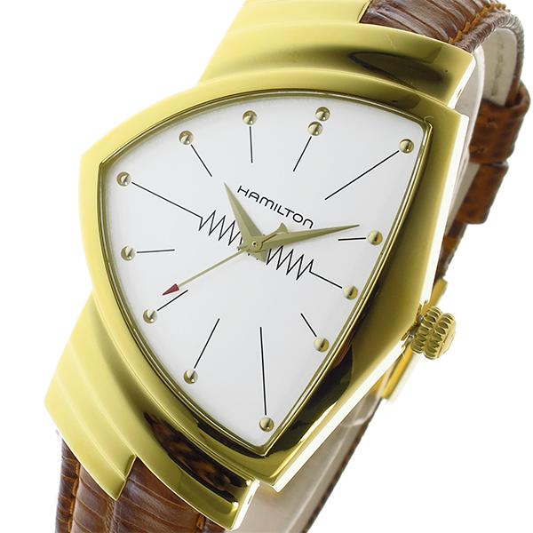 ハミルトン HAMILTON H24301511 腕時計メンズ レディース ギフト プレゼント ブランド カジュアル おしゃれ【送料無料】
