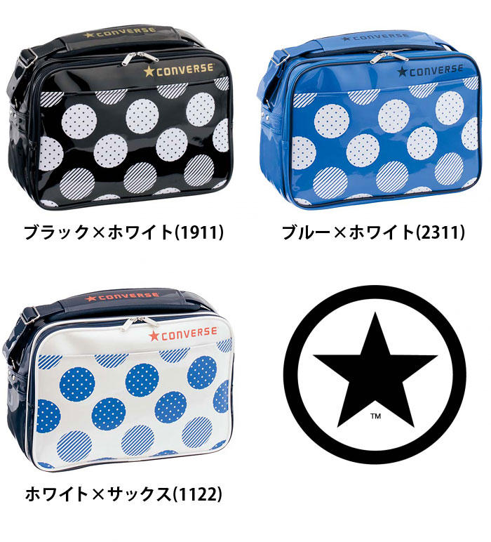 8d56ec7c92 Converse (CONVERSE) sports bag enamel bag attending school bag shoulder bag    enamel shoulder medium size C1502053