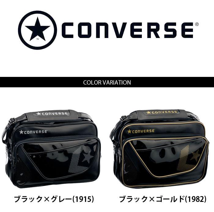 c5b28ad97da9 rikomendofuasshonkan  Converse (CONVERSE) sports bag enamel bag ...