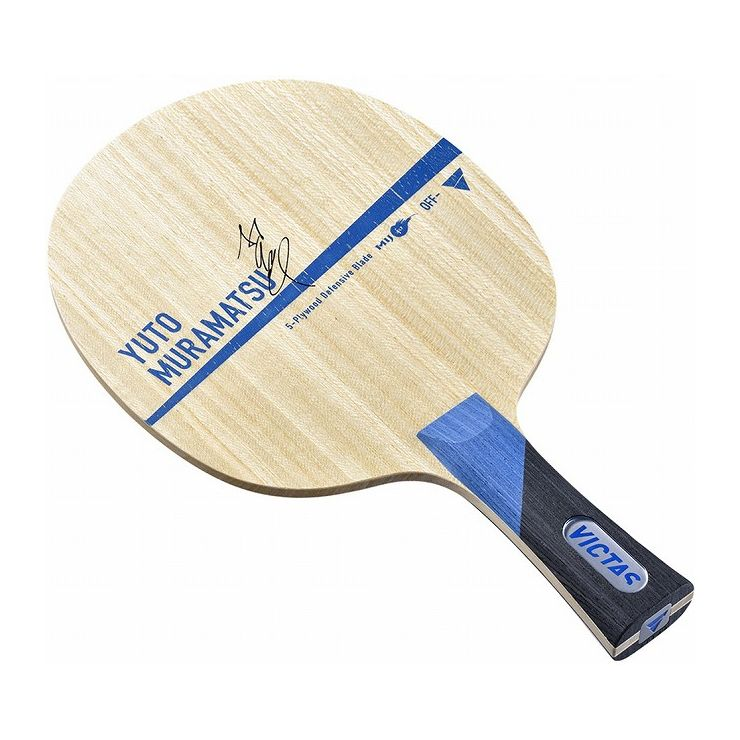 VICTAS(ヴィクタス) 卓球ラケット VICTAS YUTO MURAMATSU FL 27904【送料無料】