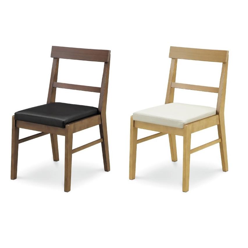 ダイニングチェア 2脚セット 幅45 奥行52 高さ79cm PVC ラバーウッド天然木 完成品 椅子 いす おしゃれ 北欧(代引不可)【送料無料】