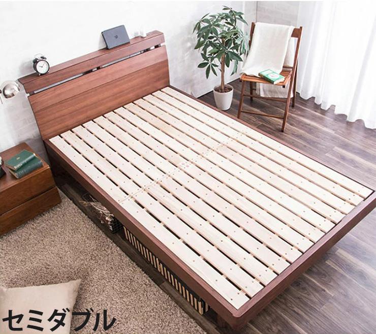 ベッド セミダブル フレーム 高さ調整 調節 ウォルナット棚ベッド WALTウォルト フレームのみ セミダブル(代引不可)【送料無料】【int_d11】