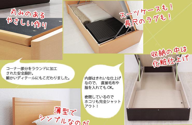 ベッド シングル マットレス付き 深型 縦開き 跳ね上げ 収納ベッド F NEVIS Fネイビス ハードボンネルコイル シングル送料無料8vmnN0w