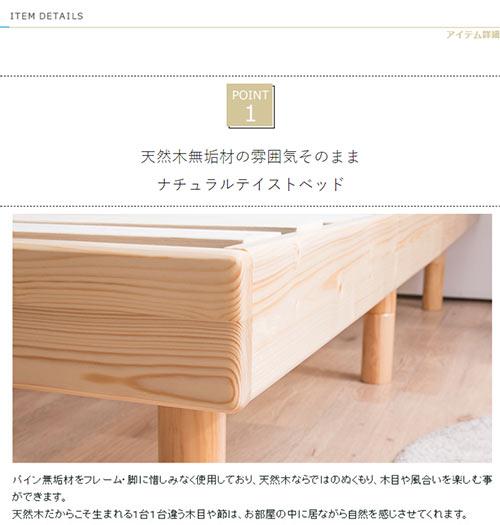 木製デッサン額 桜三角型 木地色フレーム(ガラス付) 半切