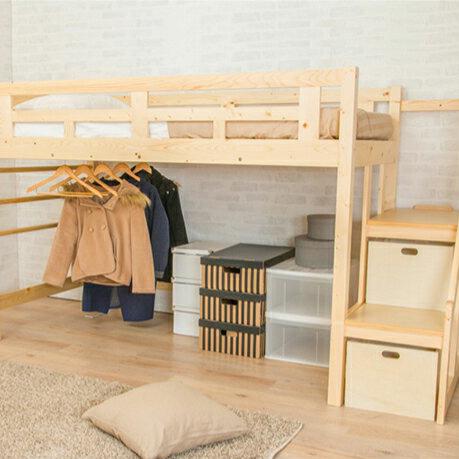 ロフトベッド システムベッド 階段 木製 天然木 宮付き コンセント付き ハンガー付 ロータイプ すのこ シングル 棚付 収納(代引不可)【送料無料】【int_d11】