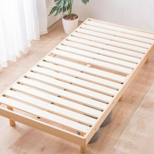 ベッド シングル すのこ フレーム 高さ調節 3段階 ヘッドレススノコベッド【NLES ノール】 フレームのみ(代引不可)【送料無料】