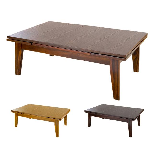 伸縮式リビングテーブル 幅150cm リビングテーブル ローテーブル 伸縮 テーブル 折りたたみ(代引不可)【送料無料】