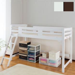 ロフトベッド 階段 木製 階段付き システムベッド 本棚 宮 ハイタイプ 子供 大人 システムベット(代引不可)【送料無料】