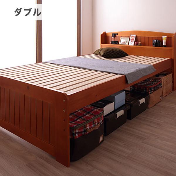 すのこベッド ダブル 高さ 調節 高さが調整できる北欧パインの天然木すのこベッド【siisti】シースティ(代引不可)【送料無料】