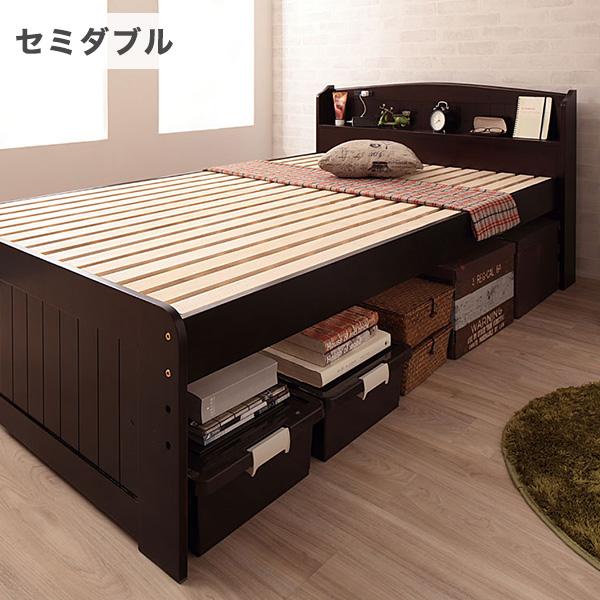 すのこベッド セミダブル 高さ 調節 高さが調整できる北欧パインの天然木すのこベッド【Vindarfr】ヴィンダールヴ(代引不可)【送料無料】