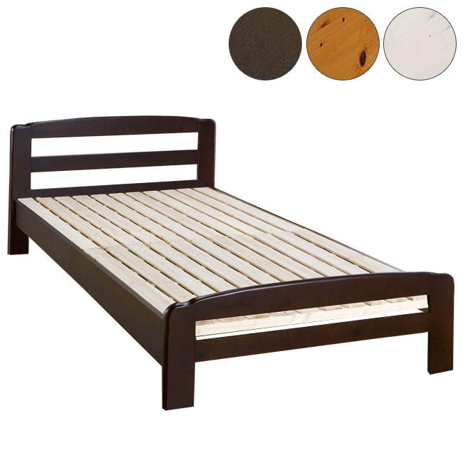 天然木すのこベッド シングル シングルベッド ベッド すのこベッド スノコベッド ベット おしゃれ(代引不可)【送料無料】