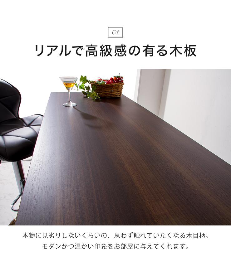 バーカウンター 幅120cm 【日本製 完成品】 おしゃれ カウンターテーブル キッチンカウンター 収納(代引不可)