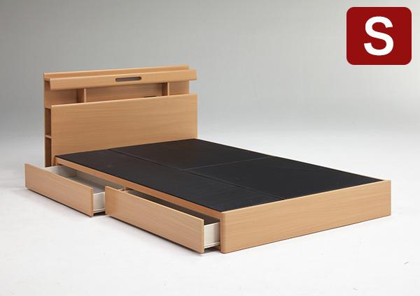 ベッド ベッドフレーム 【シングル 組立設置無料】 幅98cm 全長210cm 高78cm コンセント 収納付 組立 宮付き おしゃれ(代引不可)【送料無料】