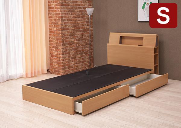 ベッド ベッドフレーム 【シングル 組立設置無料】 幅98cm 全長213cm 高80cm コンセント 収納付 組立 宮付き おしゃれ【送料無料】