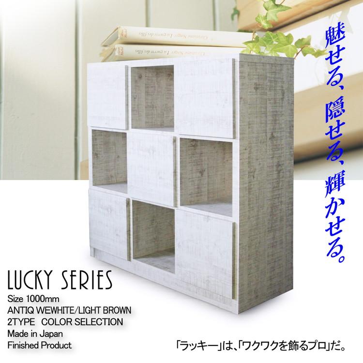 本棚 幅100cm 3段 完成品 国産 ブックシェルフ 木製 収納家具 収納 日本製 ディスプレイ棚 100-3ラック ラッキー(代引不可)【送料無料】