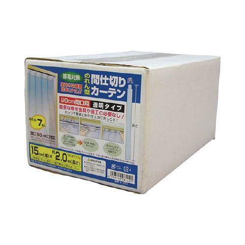 ユタカ のれん型間仕切りカーテン15cmx約2m (1袋(箱)=7枚入) B351(代引き不可)