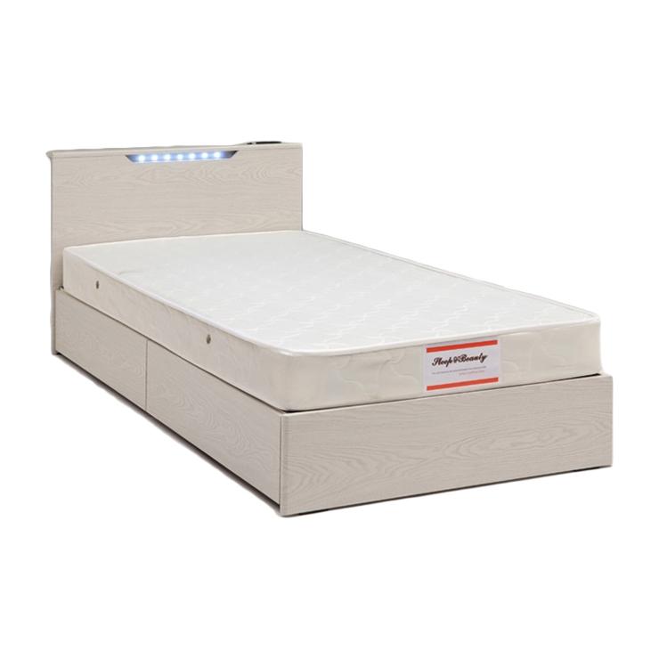 ベッド シングル フレームのみ ライト コンセント付き(代引不可)【送料無料】