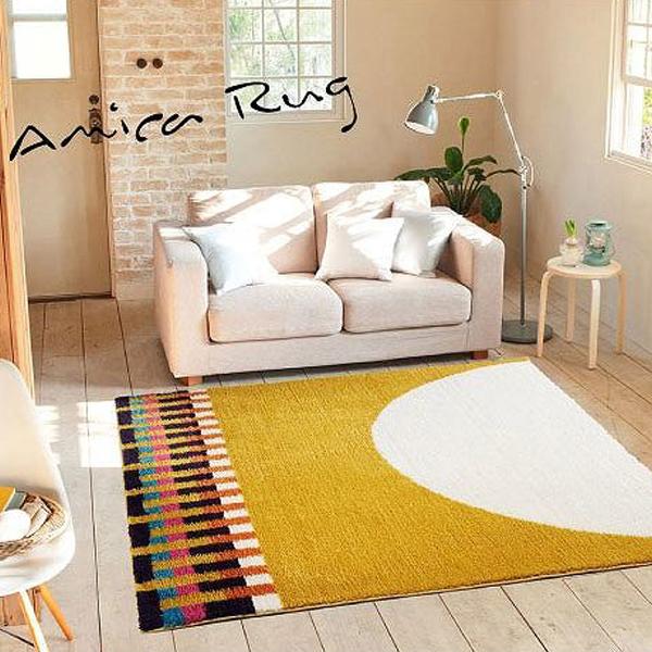 ラグ ラグマット 200X200 ART MUSIUM AMICA RUG カーペット 絨毯 カワイイ オシャレ ホットカーペット対応 スミノエ(代引不可)【送料無料】