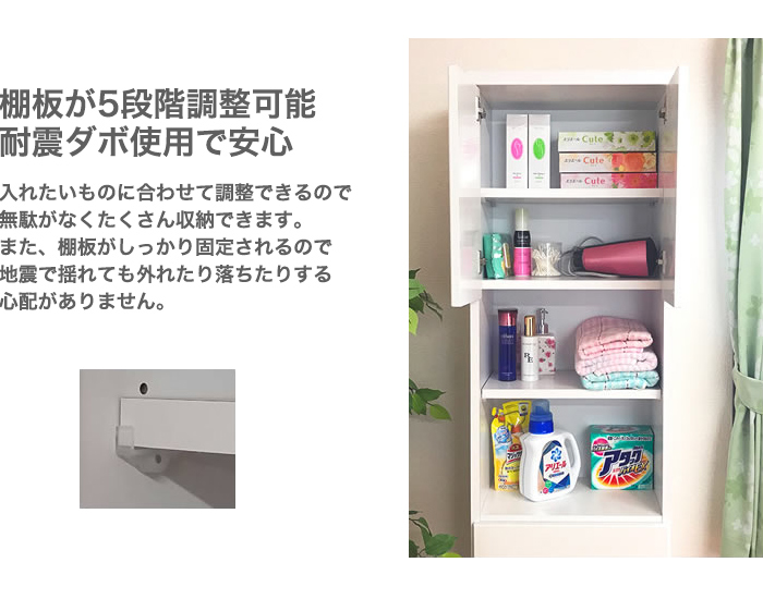 39fae00c9f 素材:前板 MDF 商品サイズ:49.5×30×180.5 重量:30kg 生産国:日本製完成品or組立:完成品