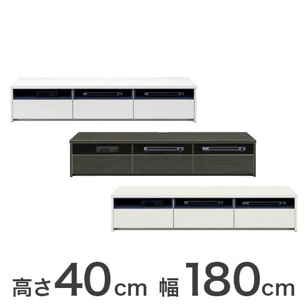 テレビ台 テレビボード 幅180cm 高さ40cm 日本製 完成品 おしゃれ(代引不可)【送料無料】