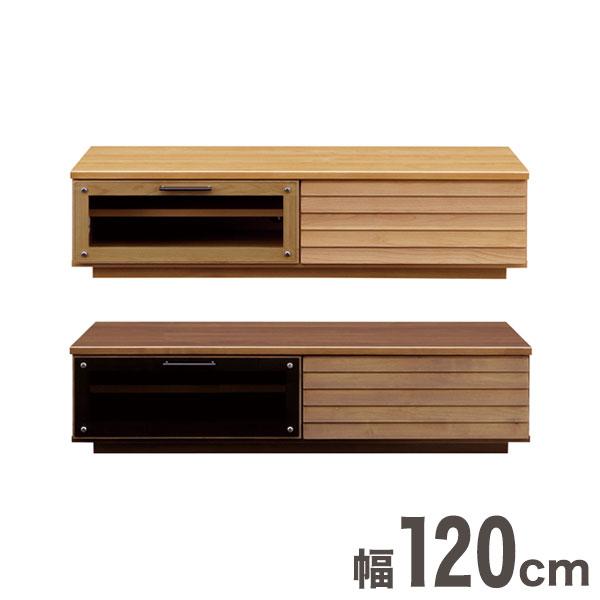 テレビ台 テレビボード ローボード 完成品 日本製 国産 幅116.3cm 高さ44.3cm 奥行26cm(代引不可)【送料無料】