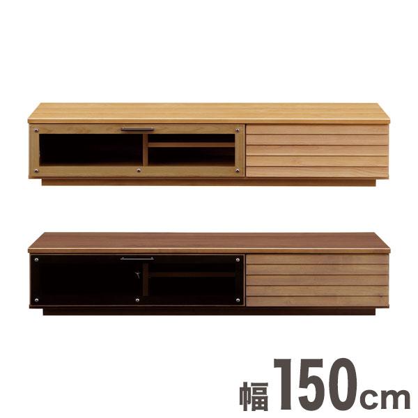 テレビ台 テレビボード ローボード 完成品 日本製 国産 幅149.8cm 奥行44.3cm 高さ26cm (代引不可)【送料無料】【S1】